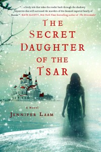 the secret daughter ot tsar